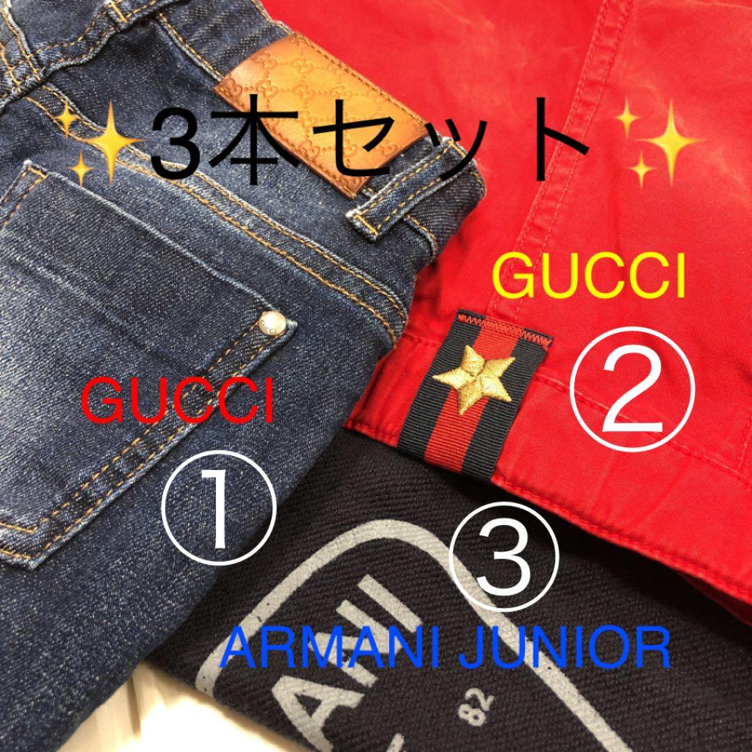 683a57c1fe459 メルカリ - GUCCI   ARMANI JUNIOR パンツ 3本セット  グッチ ...