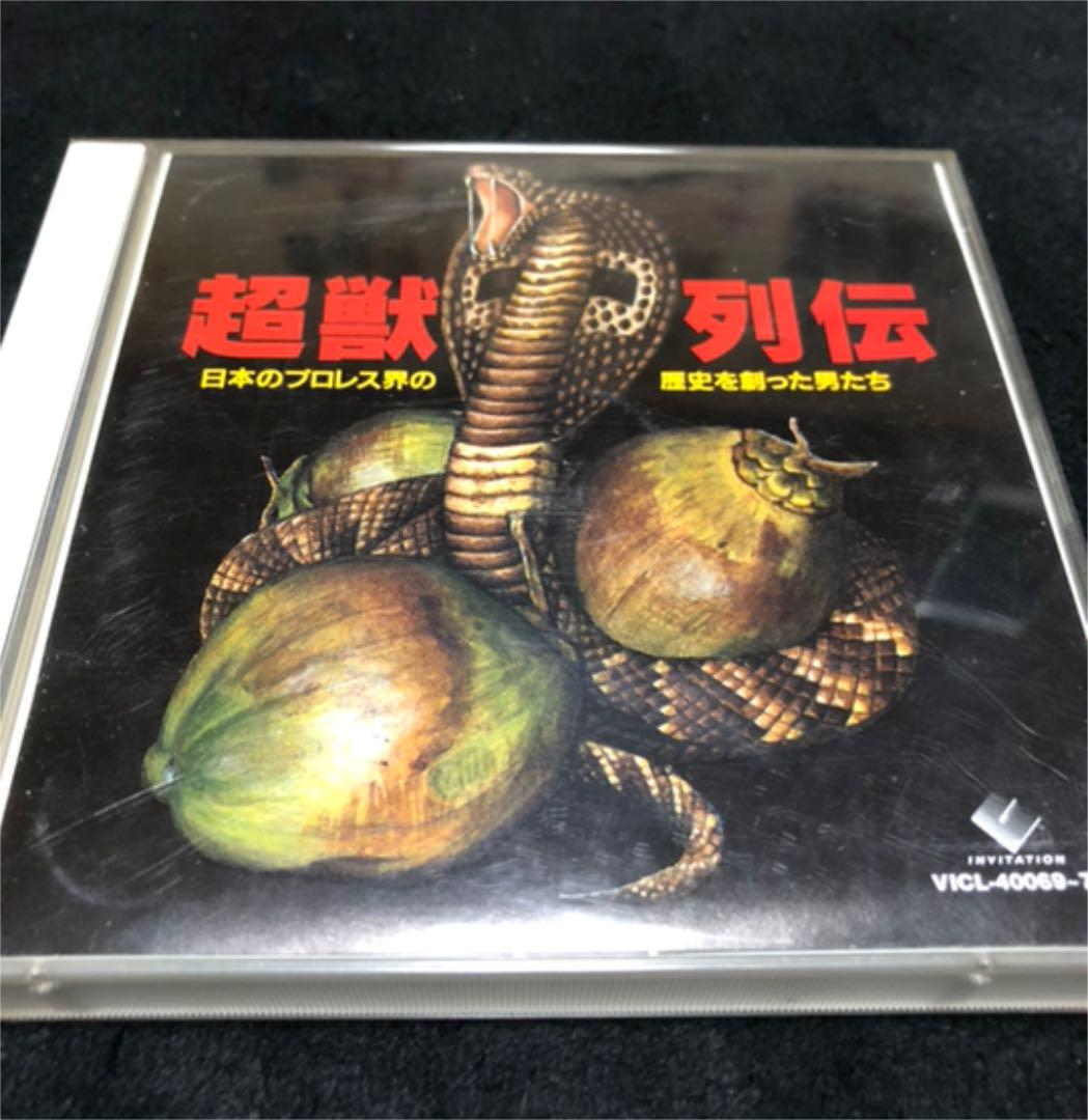 日本 プロレス 歴史