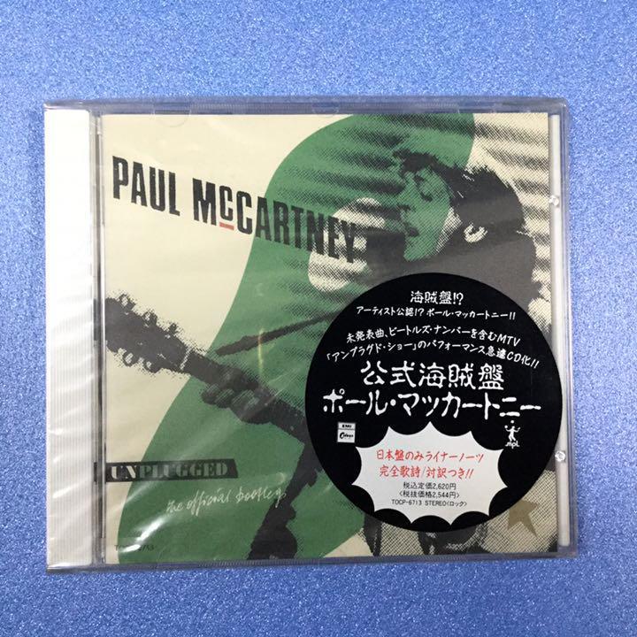 メルカリ - ポール・マッカトニー/公式海賊盤【'91年盤】 【洋楽 ...