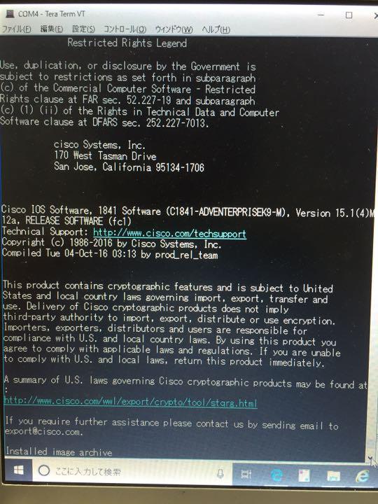 ※ TOKITOKIO専用【CCNA、CCNP】3台セット、Cisco 1841(¥11,000) - メルカリ スマホでかんたん フリマアプリ