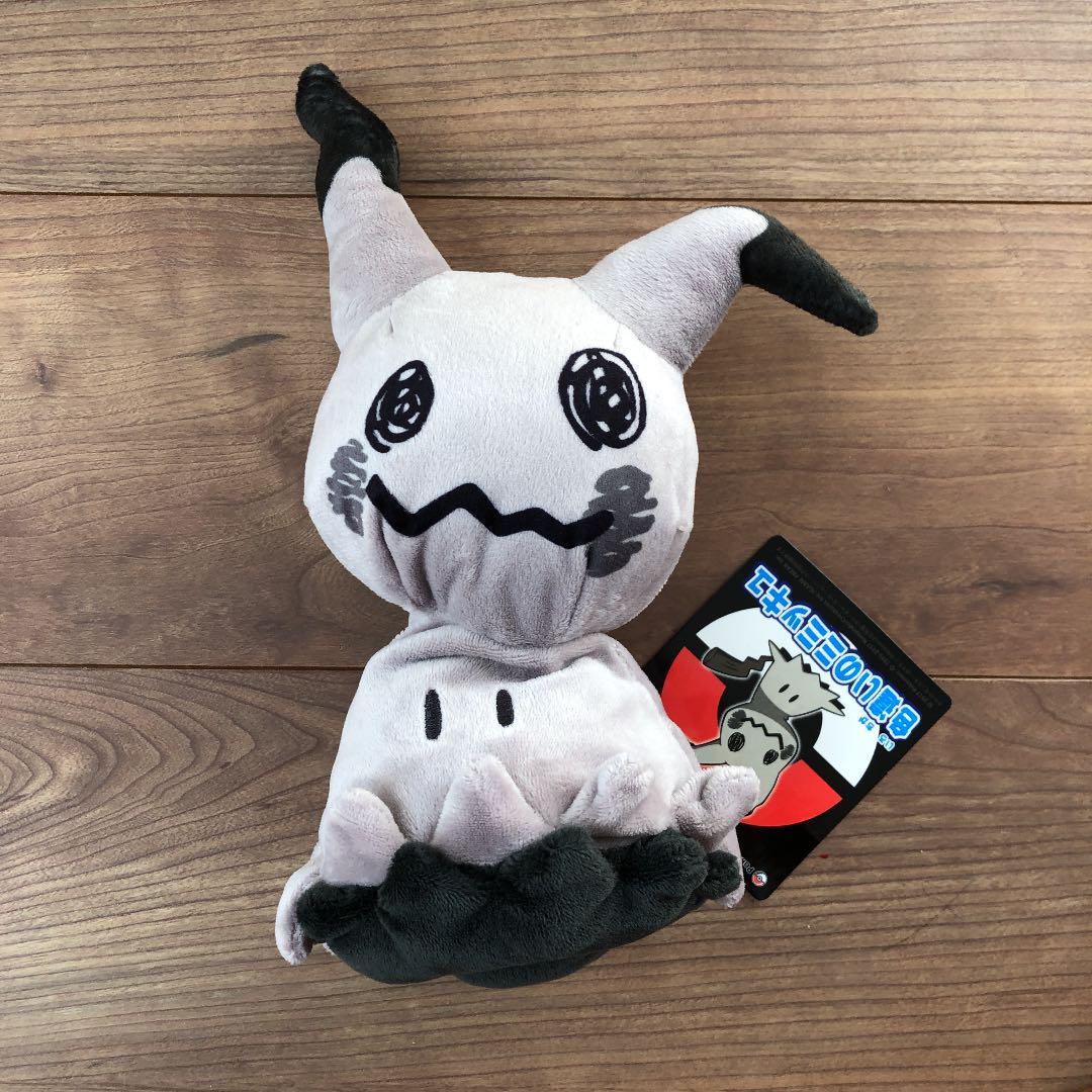 ポケモン 色違いのミミッキュ ぬいぐるみ(¥1,222) , メルカリ スマホでかんたん フリマアプリ