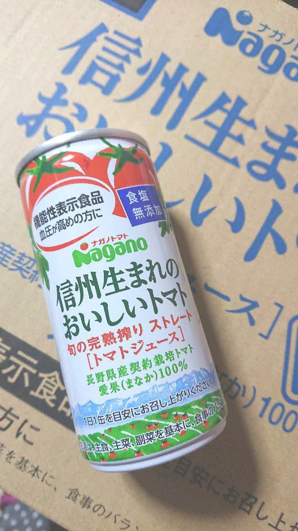 高血圧 トマト ジュース
