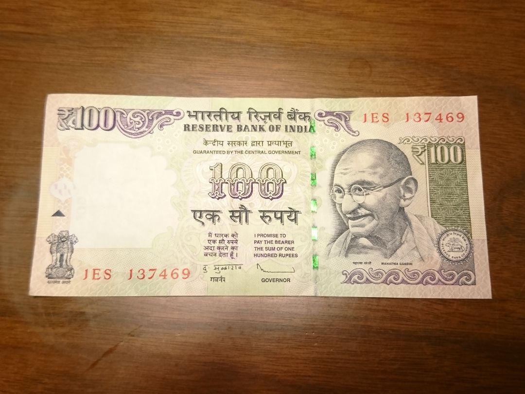 ルピー インド
