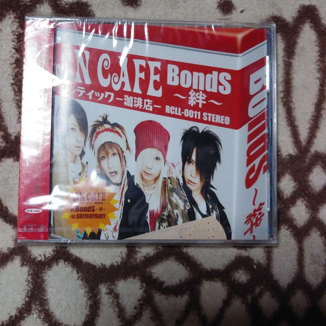 メルカリ - アンティック珈琲店Bonds絆 【邦楽】 (¥500) 中古や未使用 ...