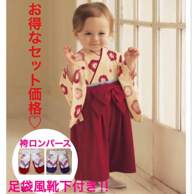 101cd3495a98d メルカリ - ジュジュ  90㎝ 袴 ロンパース カバーオール (¥2