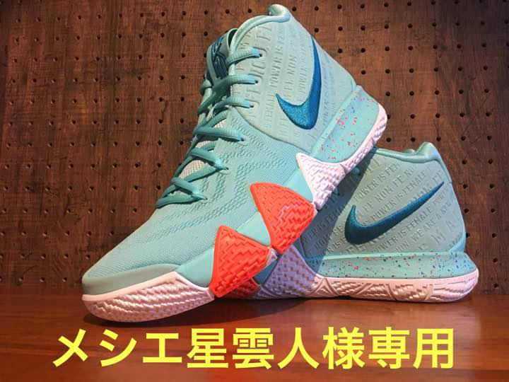 cheap for discount c53c5 11469 27.5cm NIKE KYRIE 4