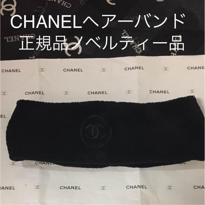 3949b4007bdc メルカリ - CHANEL ヘアーバンド ノベルティ 【ヘアバンド/カチューシャ ...
