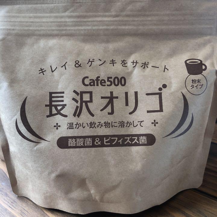 長沢 オリゴ 糖