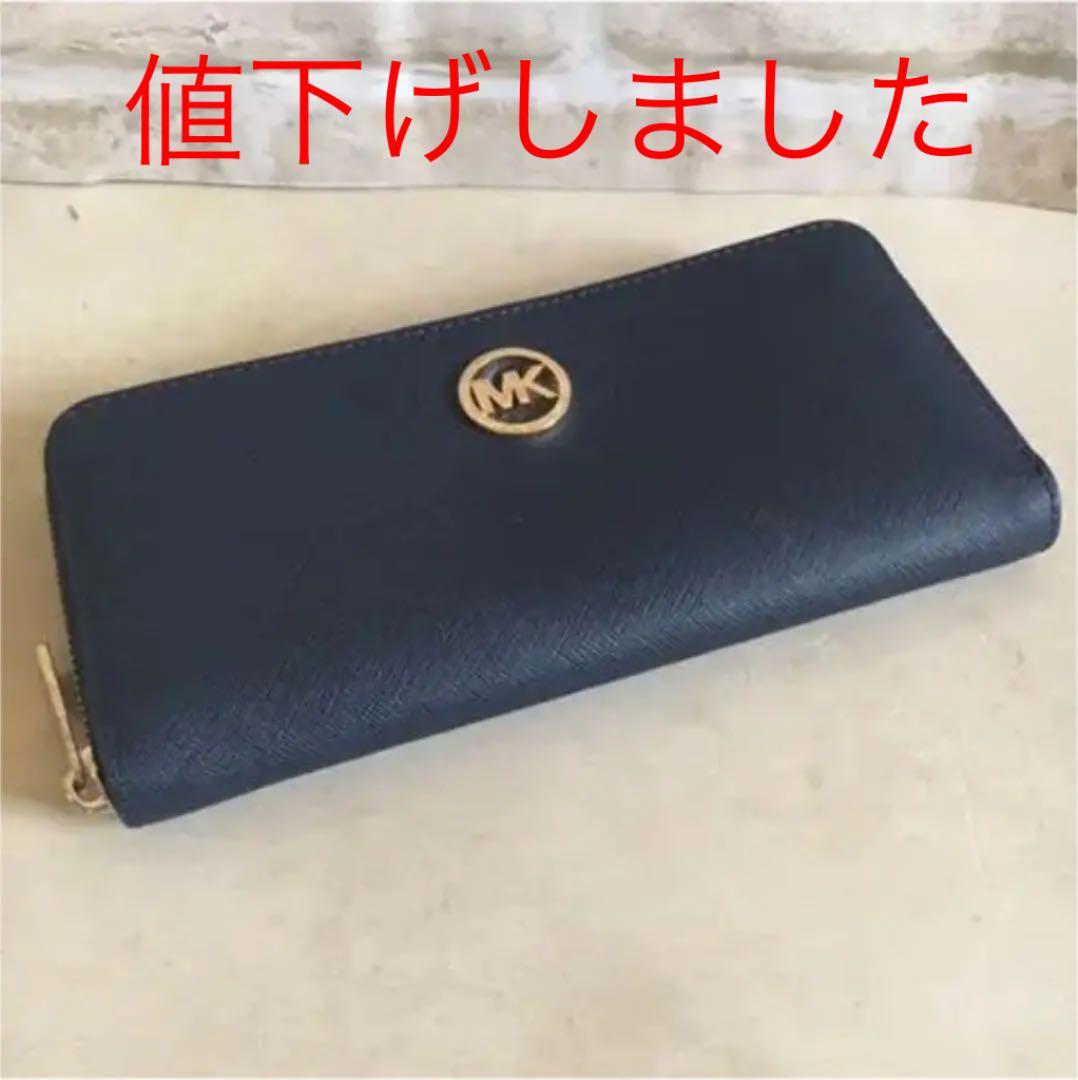 new product c61c0 1537b MICHAEL KORS(マイケルコース)長財布(¥5,000) - メルカリ スマホでかんたん フリマアプリ