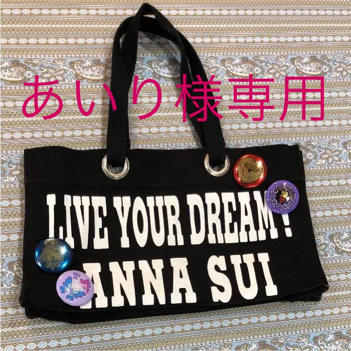 6247c288d33d メルカリ - ANNA SUI アナスイ レア ノベルティトートバッグ 【アナスイ ...
