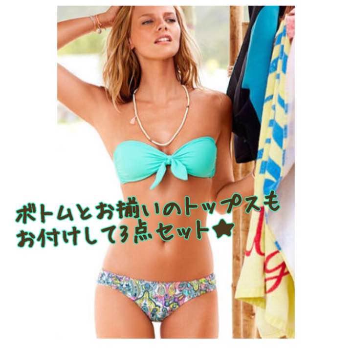 967a8a236f0 メルカリ - きよにゃん Victoria's Secret♡水着 3点セットXSサイズ ...