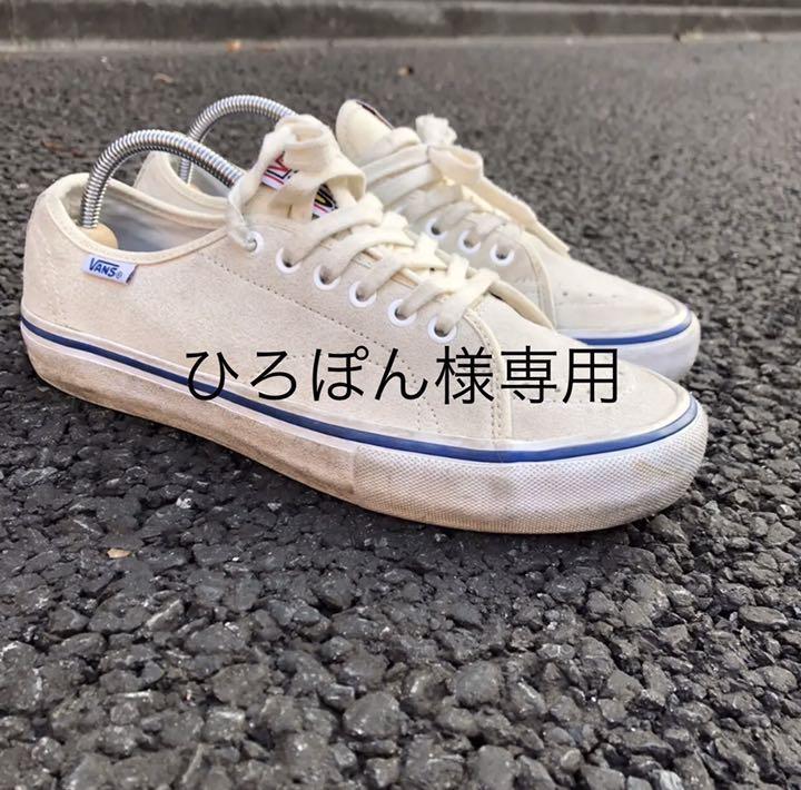 メルカリ - VANS AV CLASSIC PRO 【スニーカー