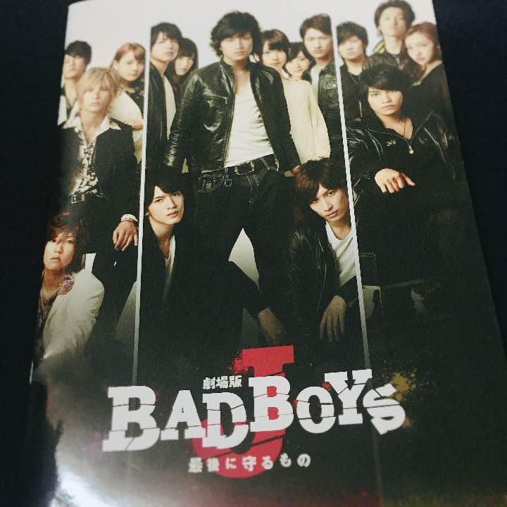 メルカリ - 劇場版 BAD BOYS J 写真集 【アイドル】 (¥700) 中古や未 ...