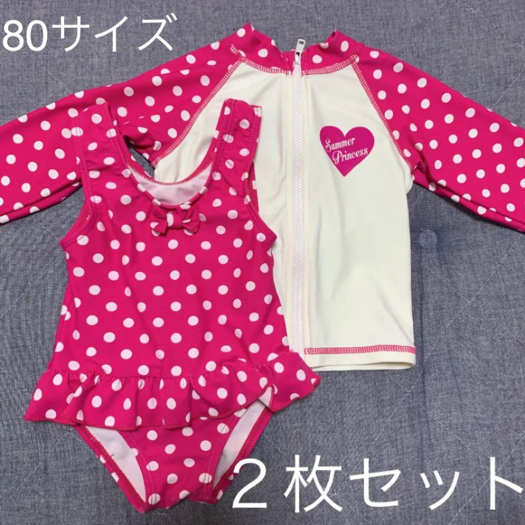 57a019525d0 メルカリ - 水着 ラッシュガード 80サイズ 【ベビー服(女の子用) ~95cm ...