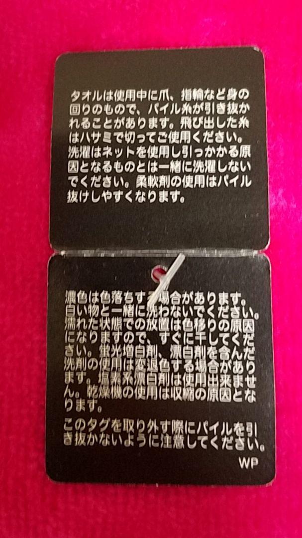 best service d945c b4c41 【新品】YSL(イブサンローラン) タオルハンカチ(¥777) - メルカリ スマホでかんたん フリマアプリ