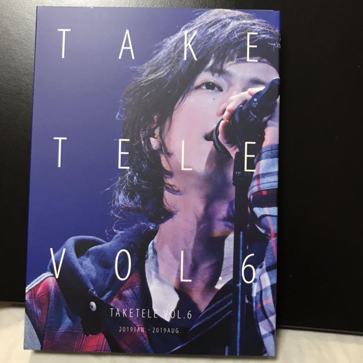 たけ て れ dvd