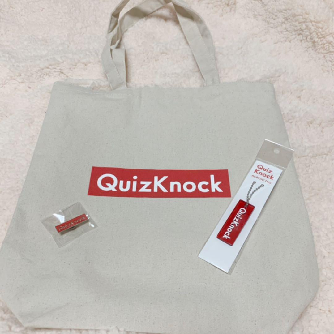 グッズ Quizknock