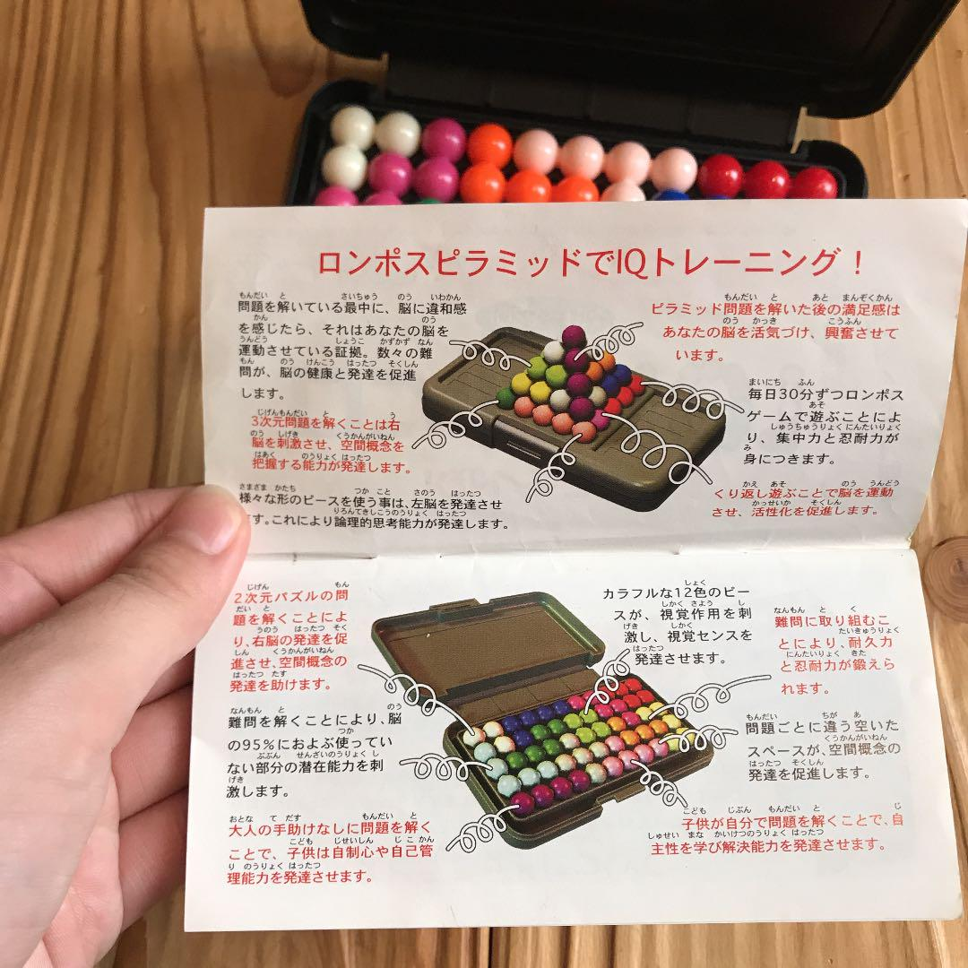 メルカリ - ロンポス 【パズル/ジグソーパズル】 (¥500) 中古や未使用 ...