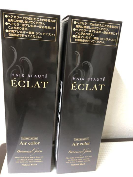 ボタニカル エア カラー