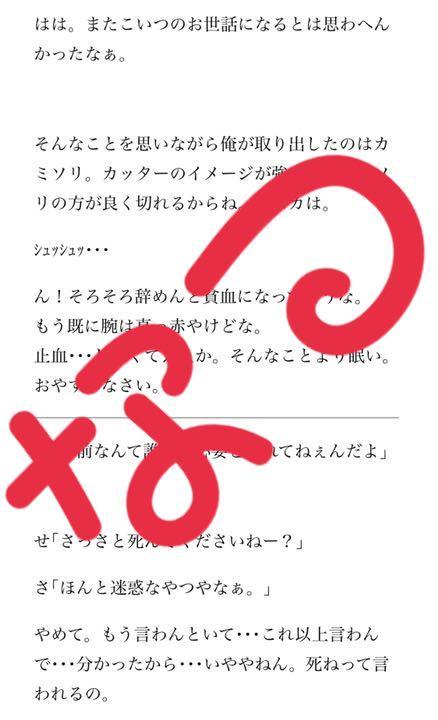 夢 船 小説 坂田 浦島