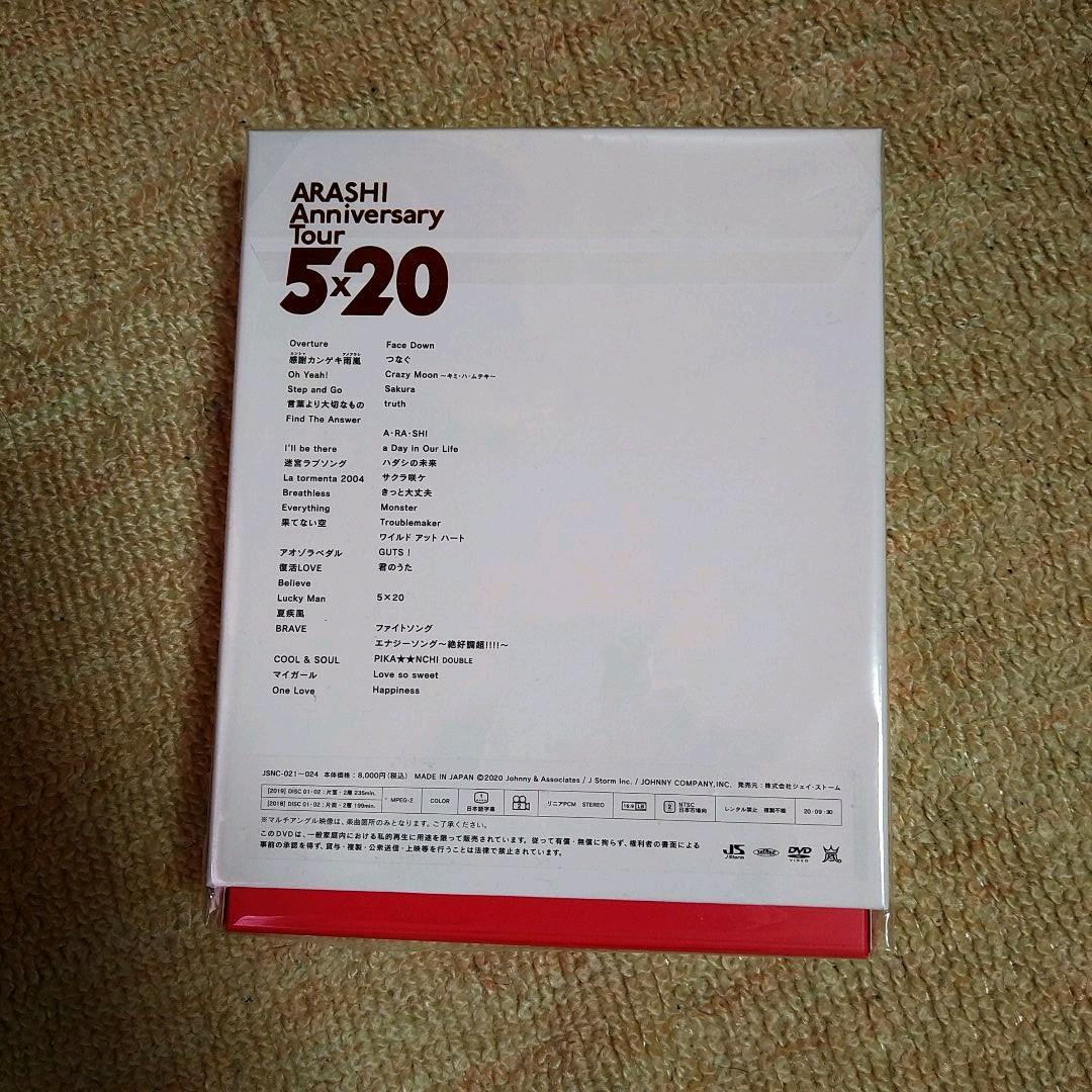 Dvd 嵐 5 20