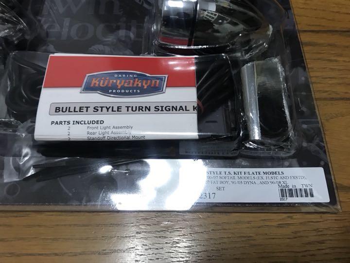 Kuryakyn 2317 Bullet Style Turn Signal Kit