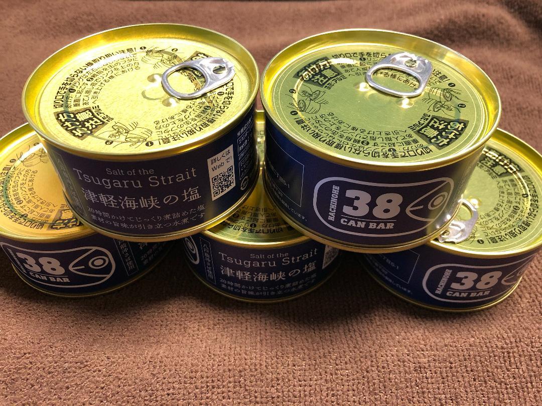 八戸 サバ 缶 バー