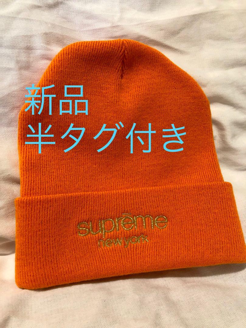 83697e92d supreme metallic classic logo beanie 半タグ(¥ 5,000) - メルカリ スマホでかんたん フリマアプリ