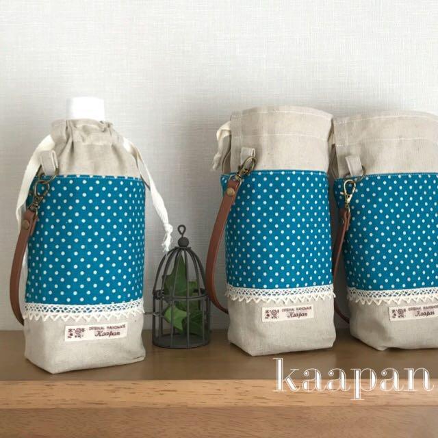 9a5dfedf47 メルカリ - 保冷 ペットボトルホルダー 青 ハンドメイド 【ファッション ...