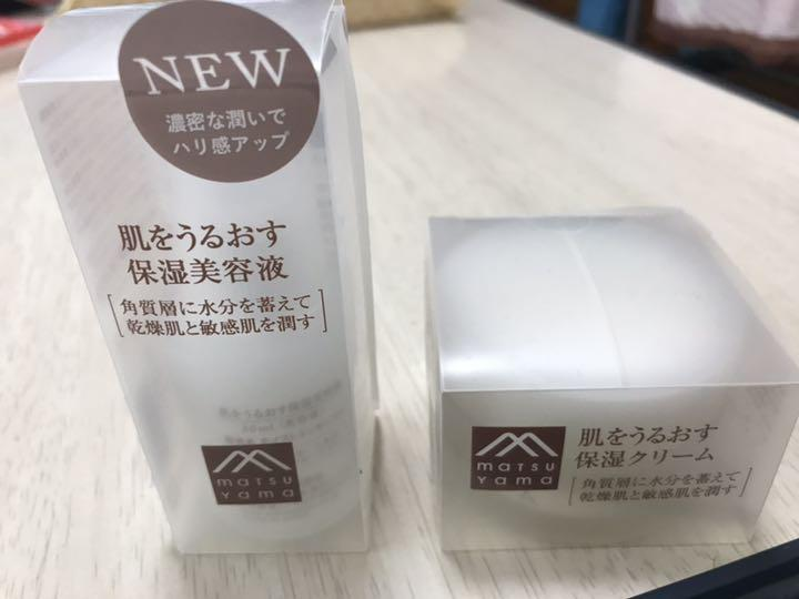 松山 油脂 肌 を うるおす 保湿 クリーム