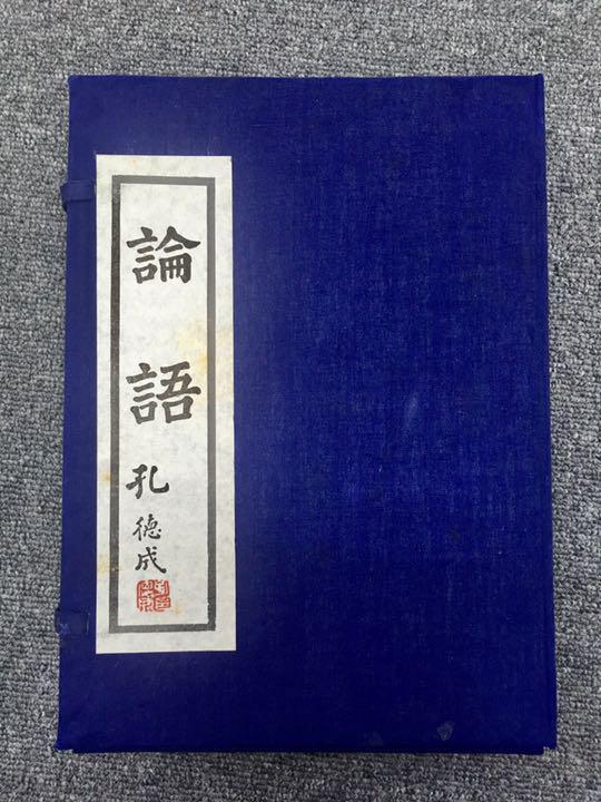 メルカリ - 中国語線装本《論語》 【参考書】 (¥3,500) 中古や未使用の ...