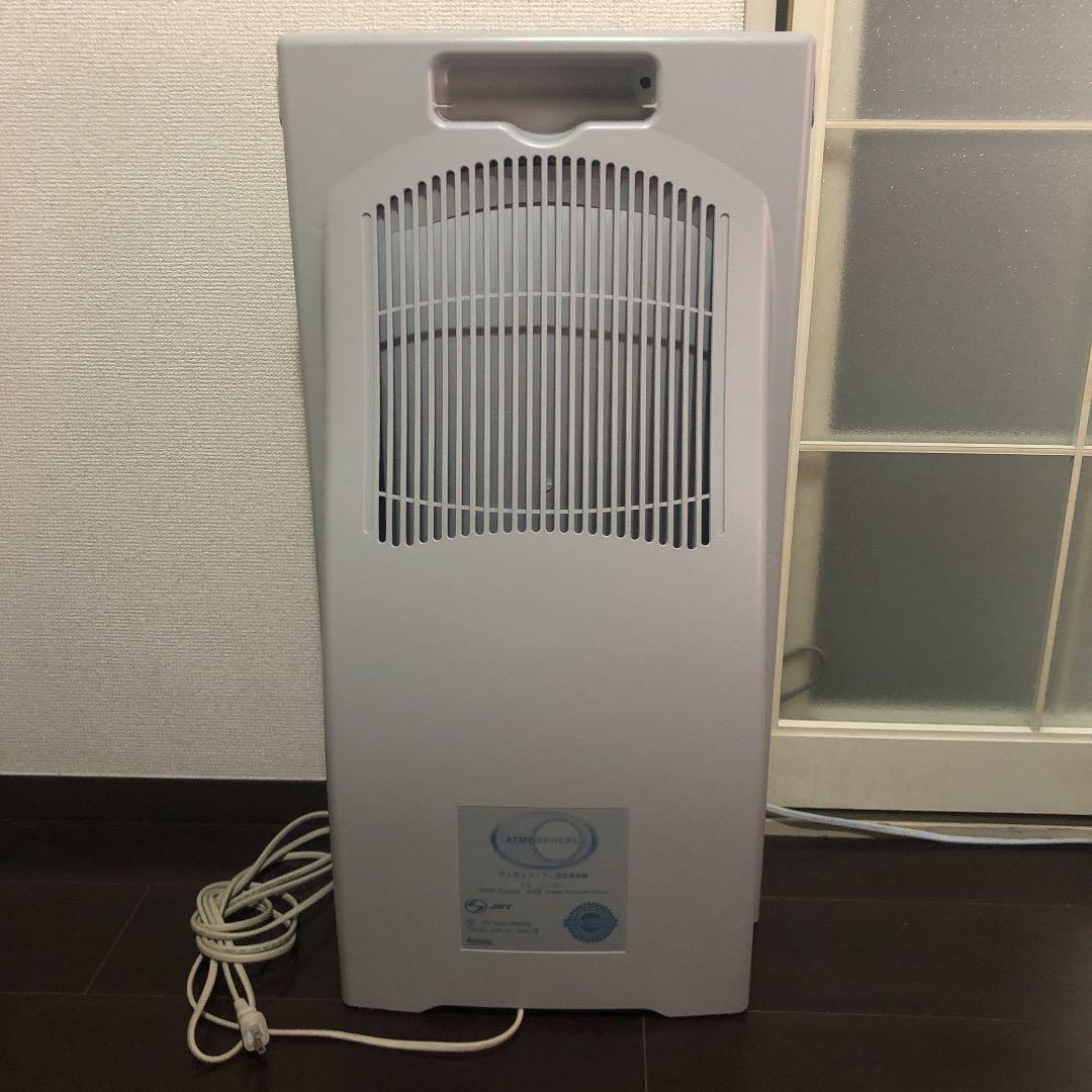アムウェイ 空気 清浄 機