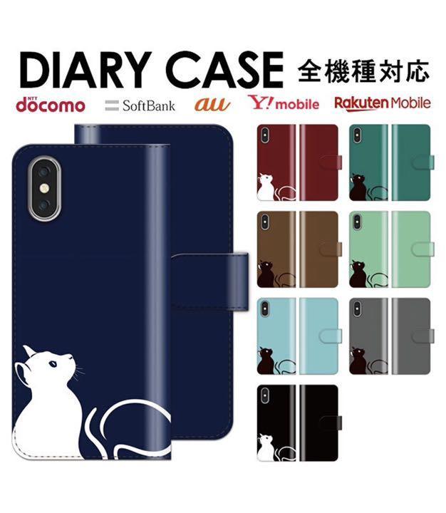 03ed63e443 メルカリ - 全機種対応手帳型スマホケース iPhone ケース ネコ 猫 ねこ ...