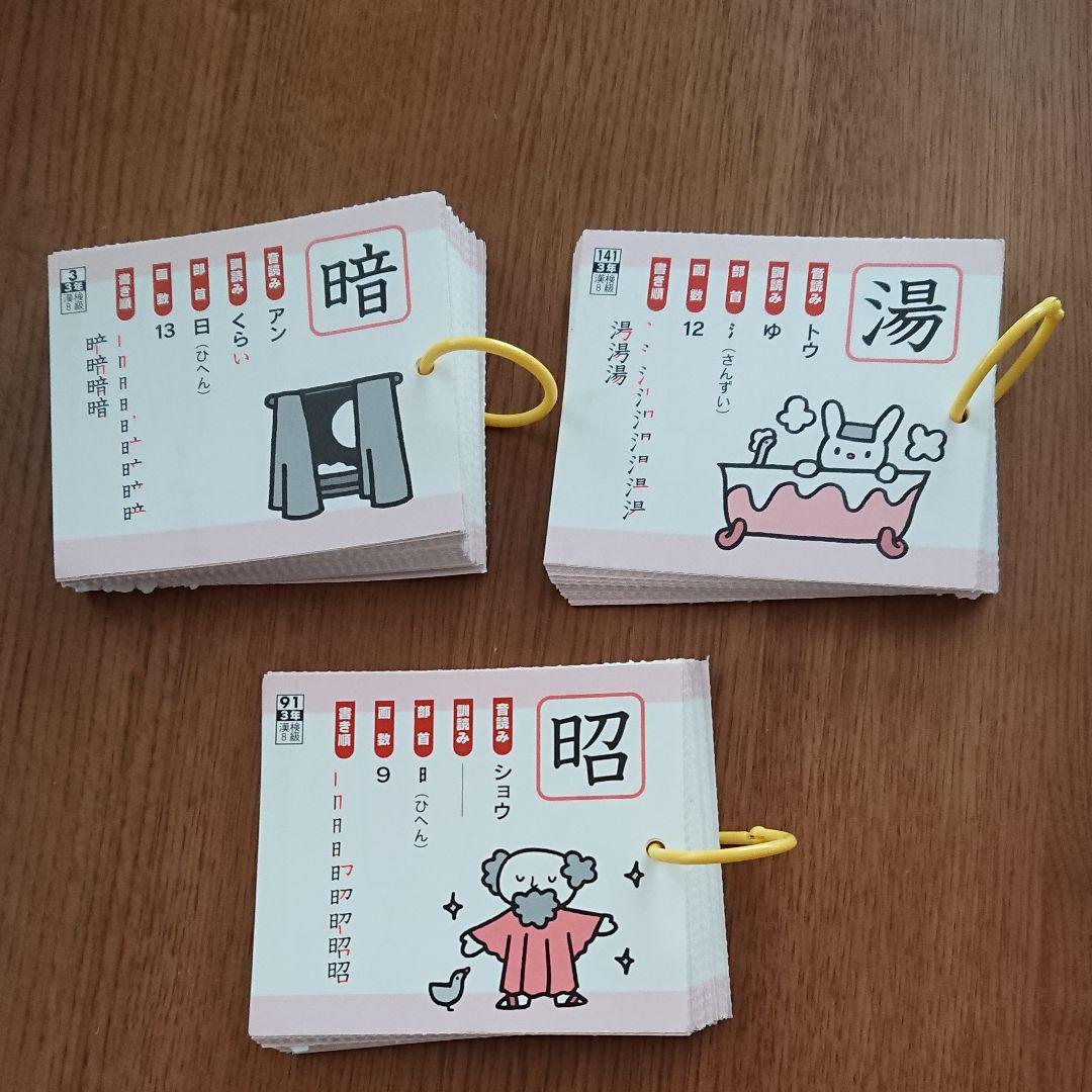 の さんずい 漢字 へん