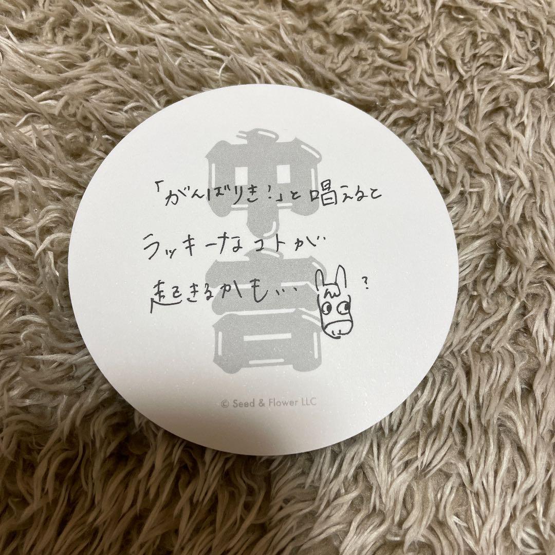 カフェ 櫻 坂