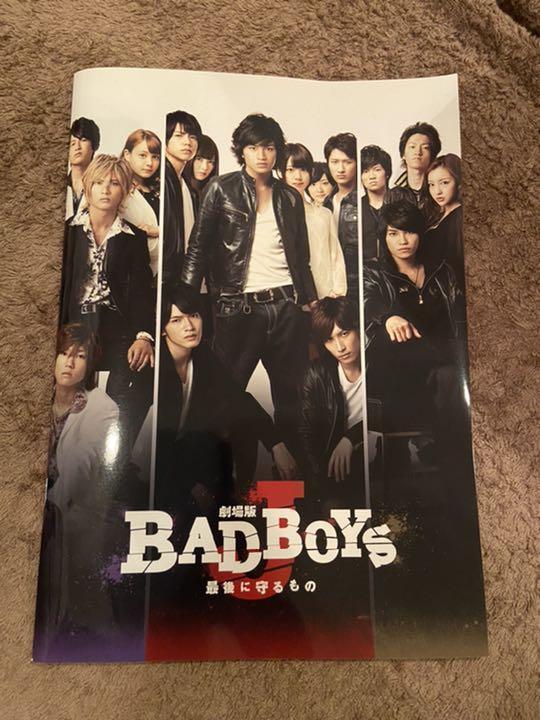 メルカリ - 劇場版 BAD BOYS J パンフレット 【アイドル】 (¥900) 中古 ...