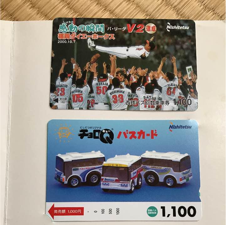 メルカリ - 西鉄バス バスカード 【乗車券/交通券】 (¥1,900) 中古や未 ...