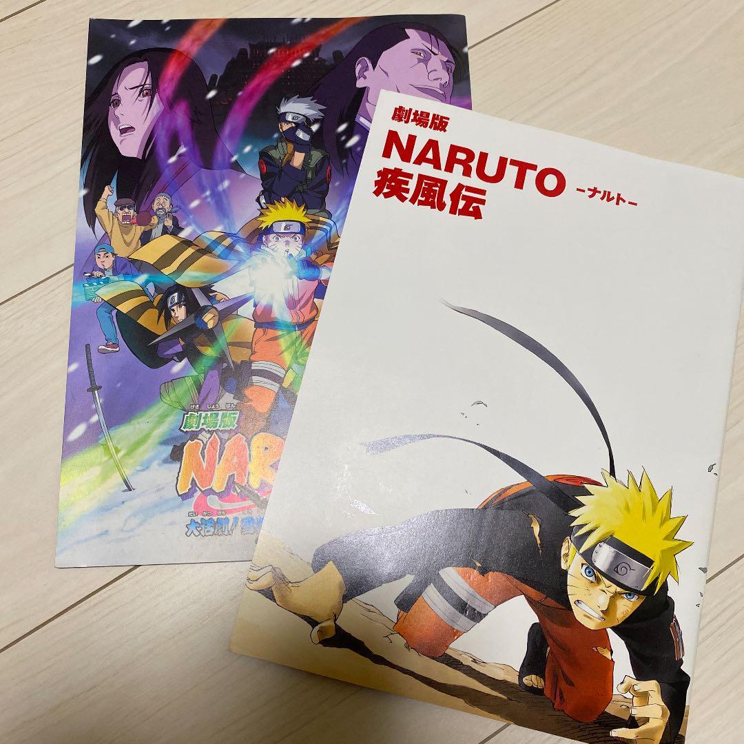 映画 歌 ナルト 主題 西野カナ、劇場版「NARUTO」主題歌をファンに生披露 :