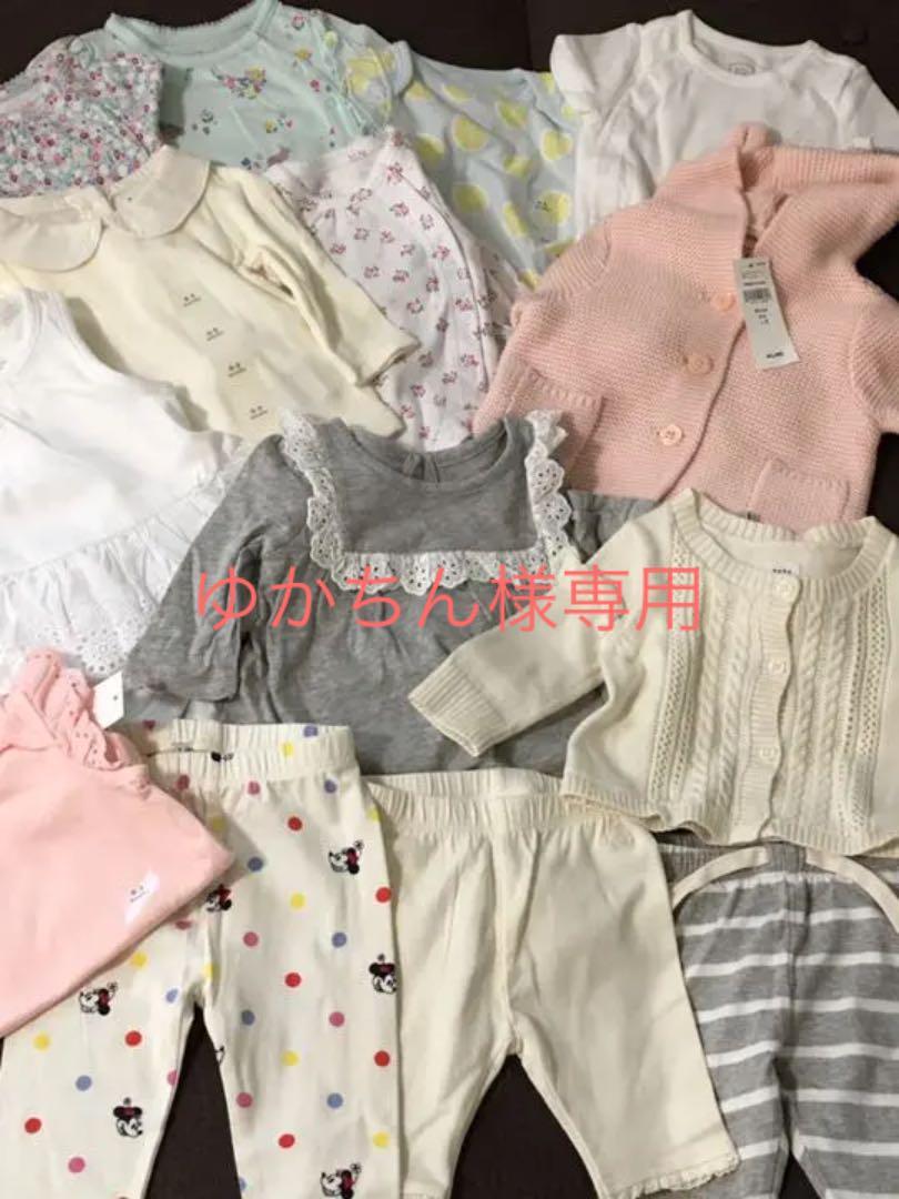 3909b0bd20bb3 新品未使用 GAP新生児 ベビー服 肌着 カバーオール カーディガンなど13点