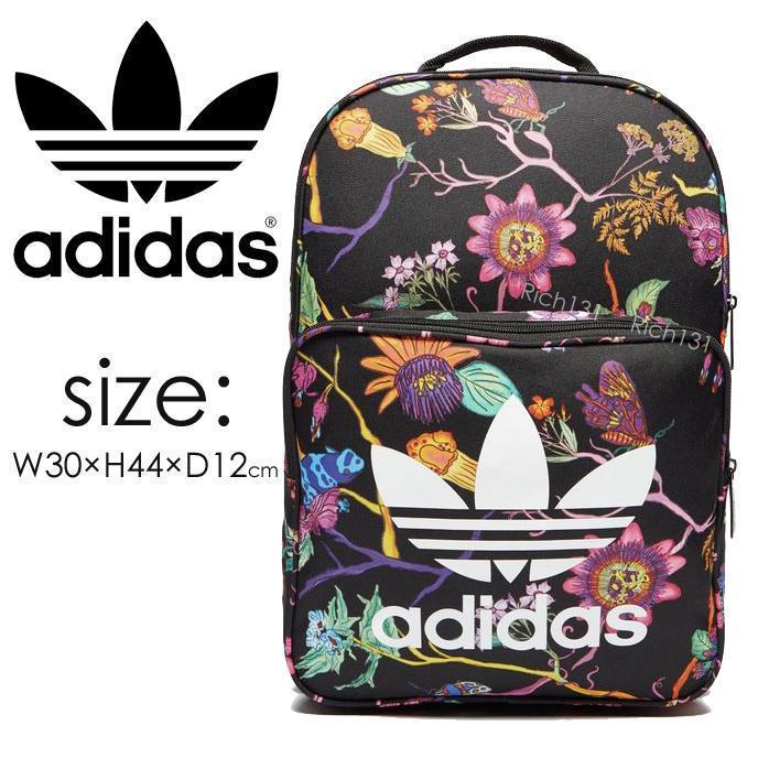 30c74b84b113 メルカリ - 正規 海外限定 adidas originals アディダス リュック 花柄 ...