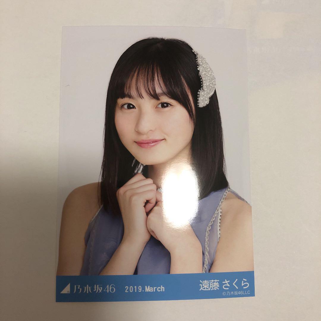 乃木坂46 生写真 遠藤さくら(¥1,222) , メルカリ スマホでかんたん フリマアプリ