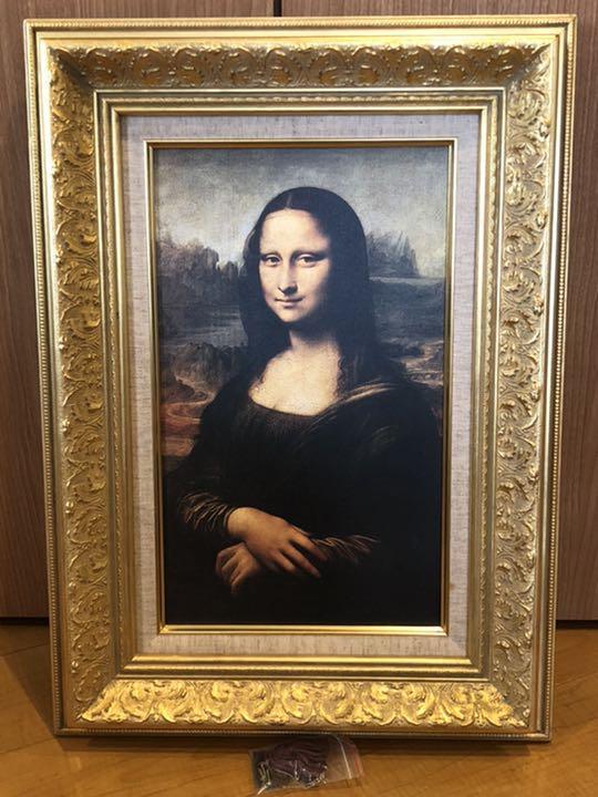 メルカリ - モナリザ、M-8、絵画、複製品 【絵画/タペストリ】 (¥7,500 ...