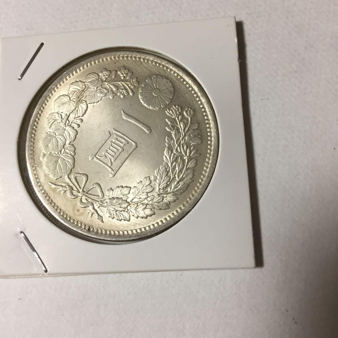 メルカリ - 日本銀貨準未使用3182 【旧貨幣/金貨/銀貨/記念硬貨 ...