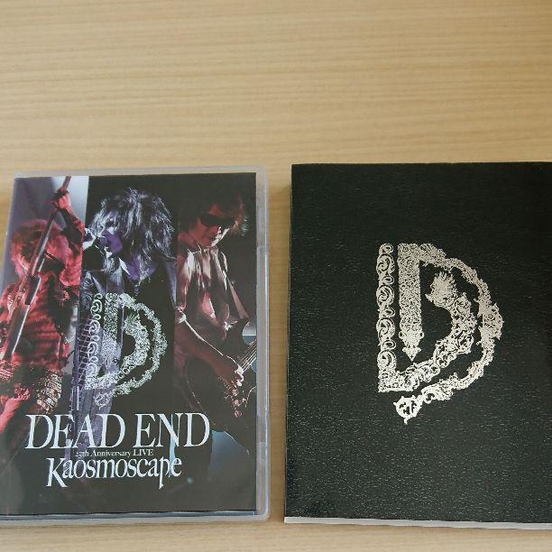 【新品】 渋谷公会堂 DEAD END 25th Anniversary LIVE Kaosmoscape at (Blu-ray Disc) 2012.09.16