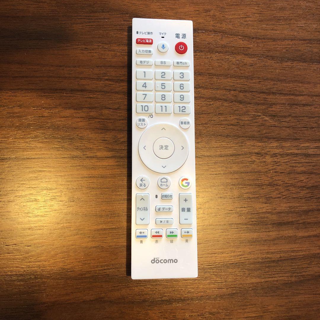 ドコモ テレビ ターミナル