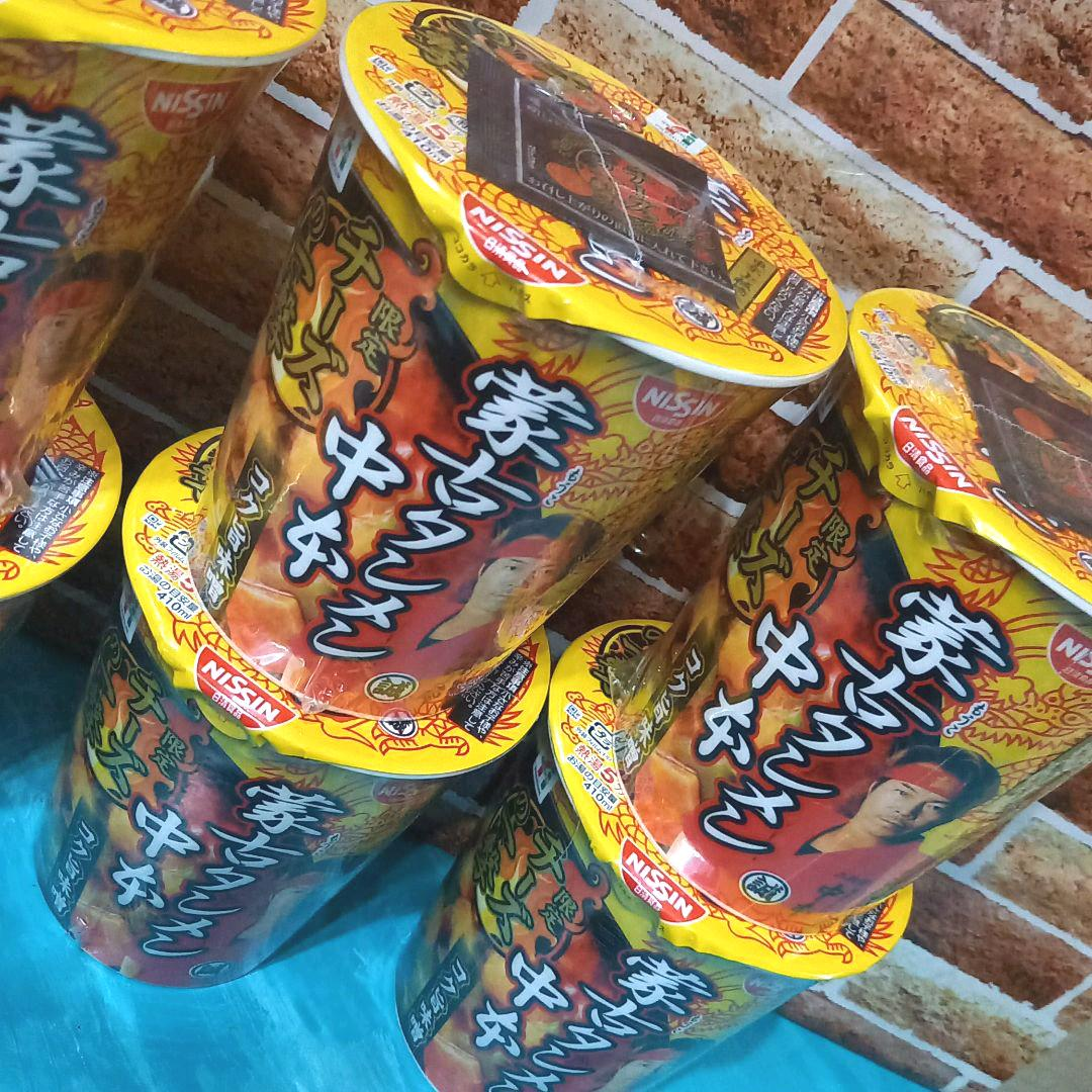 麺 蒙古 タンメン カップ