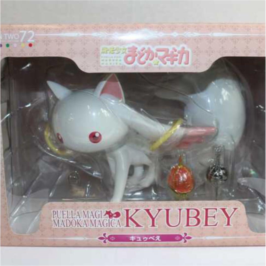 *S0154 Japan Anime Figure Strap Puella Magi Madoka Magica Kyubey