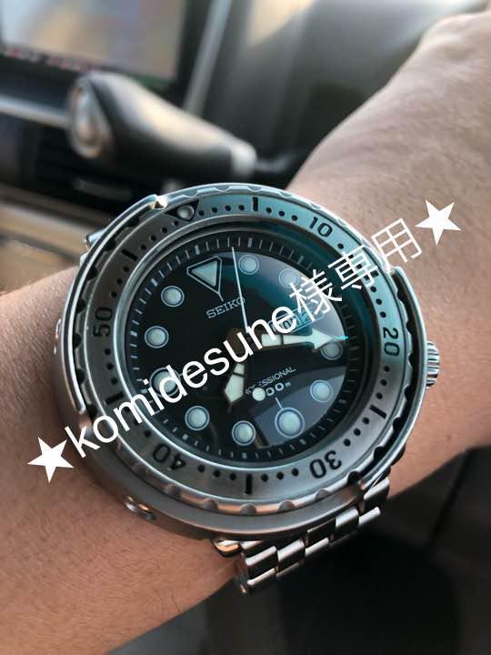 d32fbdf0bf メルカリ - PROSPEX MARINE MASTER SBBN007 7C46-7011 【腕時計(アナログ ...