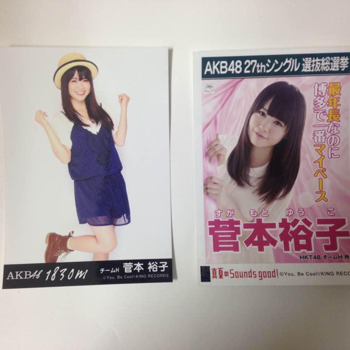 菅本裕子 HKT48 生写真 ゆうこす レア AKB 総選挙 モテクリエイター