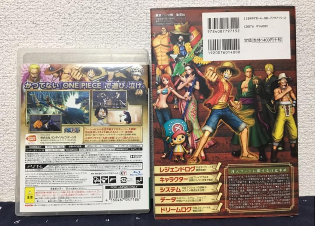 ワンピース 海賊 無双 4 攻略 本